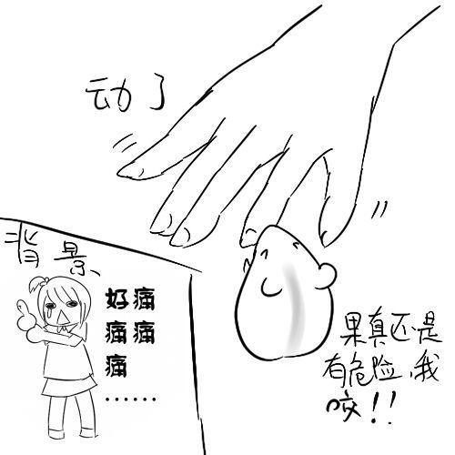 【爆可爱】小仓鼠漫画*^_^*……嘻