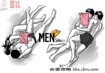 男人女人的欲望人生全过程 【漫画组图】 - 时